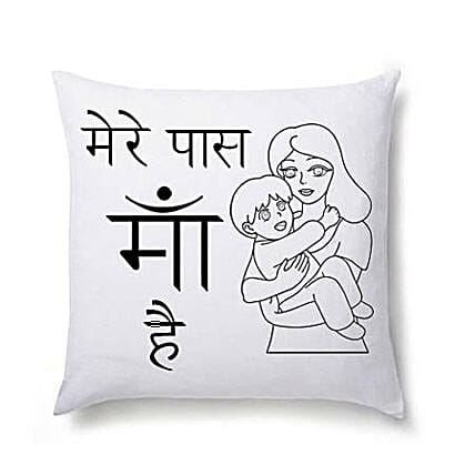 Mere Paas Maa Hai Cushion-12x12 inches Bollywood Theme mother printed special cushion